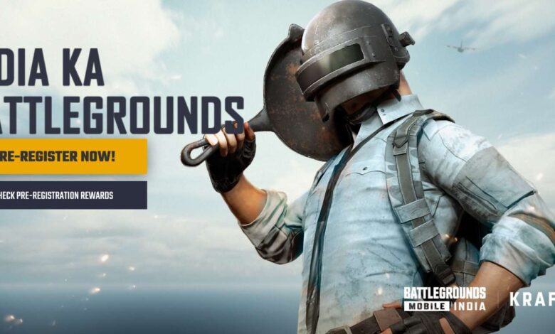 Photo of How to play Battleground Mobile India?